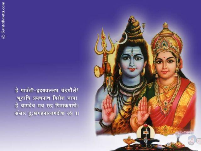 Happy Maha Shivratri 02