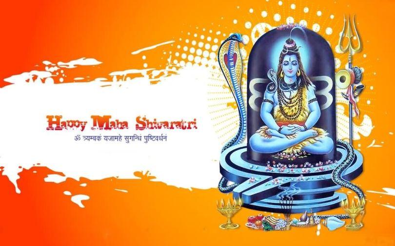 Happy Maha Shivratri 11