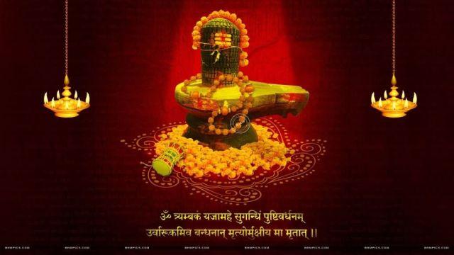 Happy Maha Shivratri 51