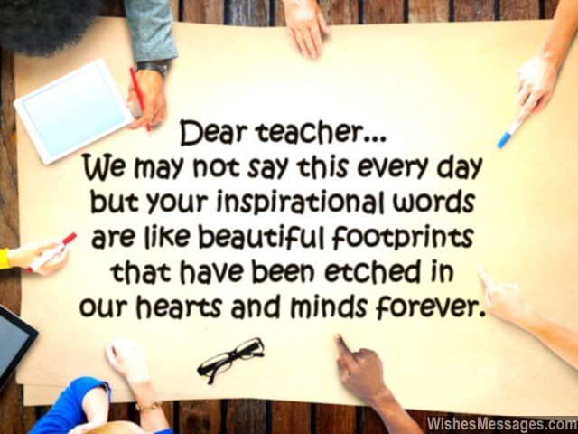 Teacher Quotes dear teacher we may not say this every day but your inspirational
