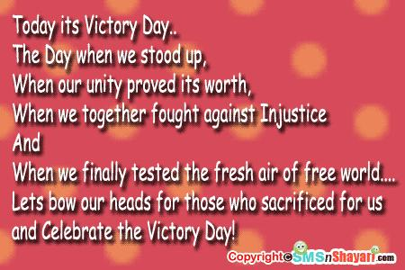 Victory Sayings today is victory day the day when we stood up when our unity