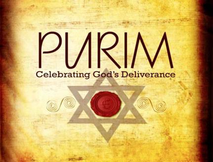 Celebrating Purim Wishes Message Image