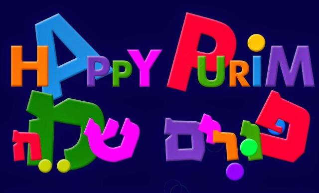 Colorful Purim Wishes Greetings Image