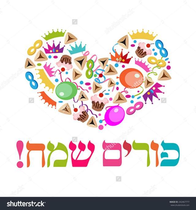 Wishing You Happy Purim Greetings Image
