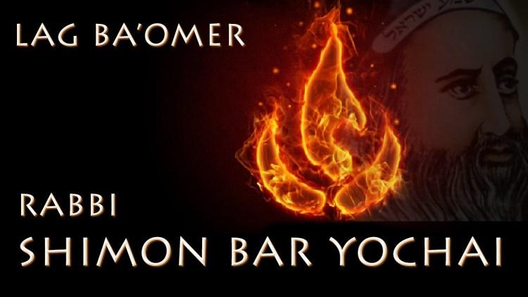 Lag BaOmer Bonfire Wallpaper Quotes