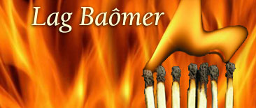 Lag BaOmer Message To Friends