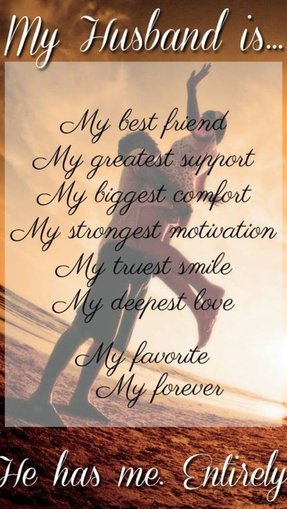 Love Quotes For Wife my husband is my best friend my greatest support