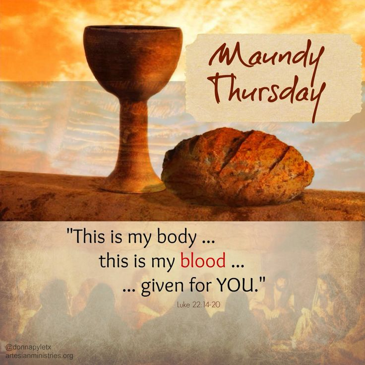 Maundy Thursday Images 01902
