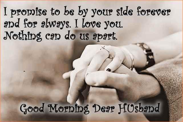 Short Good Morning Love Quotes