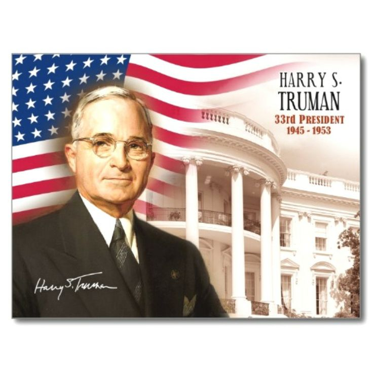 Happy Truman Day 817