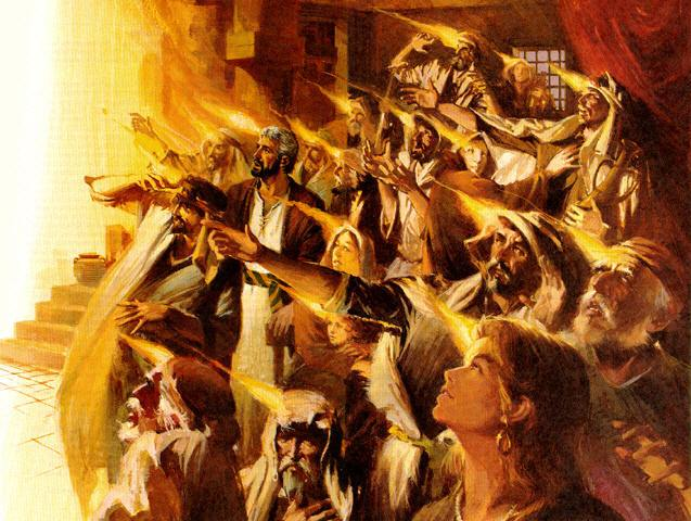 Pentecost Tongues of Fire Celebrating's Image
