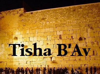 04 Tisha bav Images
