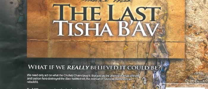 09 Tisha bav Images