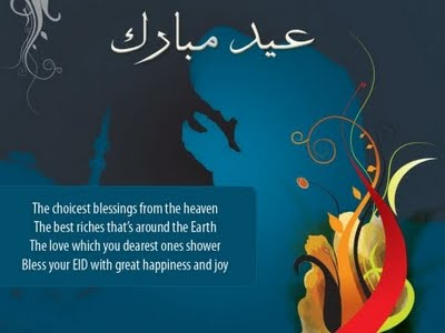Best Wishes Eid al-Fitr Greetings Quotes Wishes Message Image