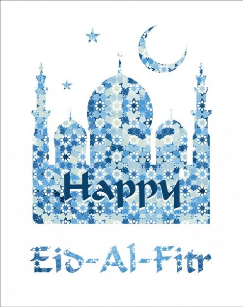 Eid al Fitr 008