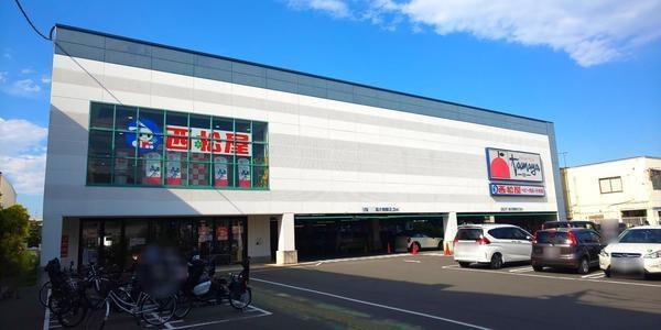 【三井のリハウス】花菱マンション 3・4Fの中古物件情報(F92X2A09)