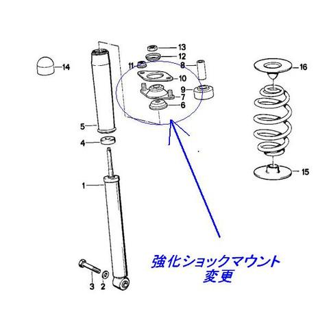 RUFF サポートベアリング 片側 < BMWパーツ専門プロテックオートショップ