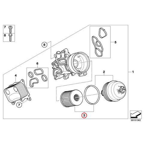 BMW MINI ミニ エンジンオイルフィルター < BMWパーツ専門プロテックオートショップ