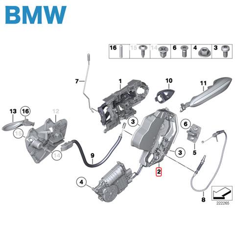 純正 BMW MINI リア ドアロックアクチュエーター 左 < BMWパーツ専門プロテックオートショップ