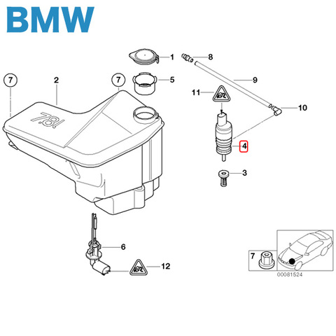 BMW ウィンドウウォッシャーポンプ < BMWパーツ専門プロテックオートショップ