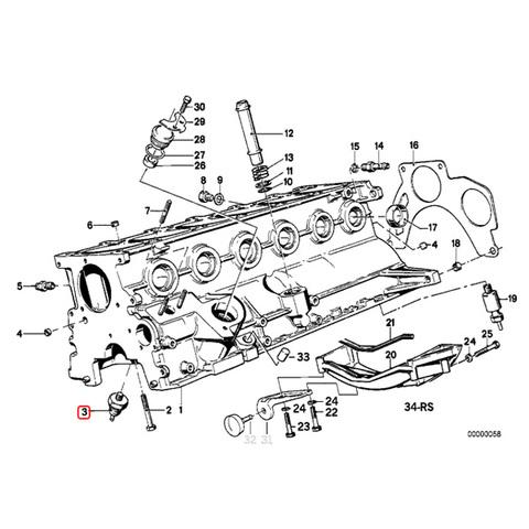 オイルプレッシャーセンサー < BMWパーツ専門プロテックオートショップ
