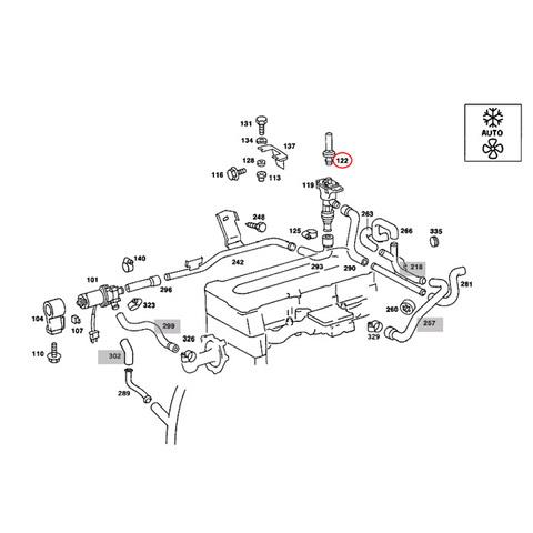 BMW ヒーターバルブリペアキット < BMWパーツ専門プロテックオートショップ