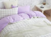Minimalist White Grid Reversible 4-Piece Cotton Duvet ...