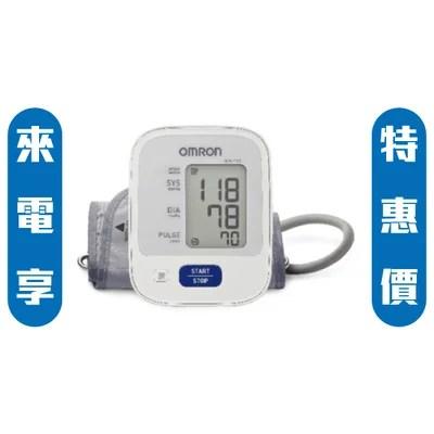 【來電享優惠】歐姆龍OMRON 手臂式電子血壓計HEM-7121 ::【康諾健康生活館】