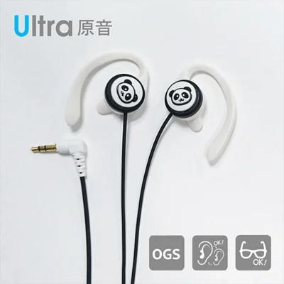 【TOPLAY聽不累】原音無齡耳機 Q熊貓 長時舒適聆聽 耳機推薦 H11-B02::【康諾健康生活館】