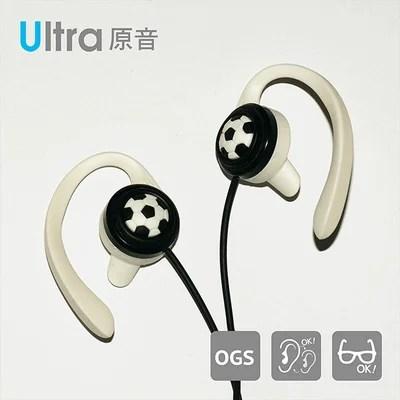 【康諾健康生活館】::【TOPLAY聽不累】原音無齡耳機 瘋足球 長時舒適聆聽 耳機推薦 H11-B03