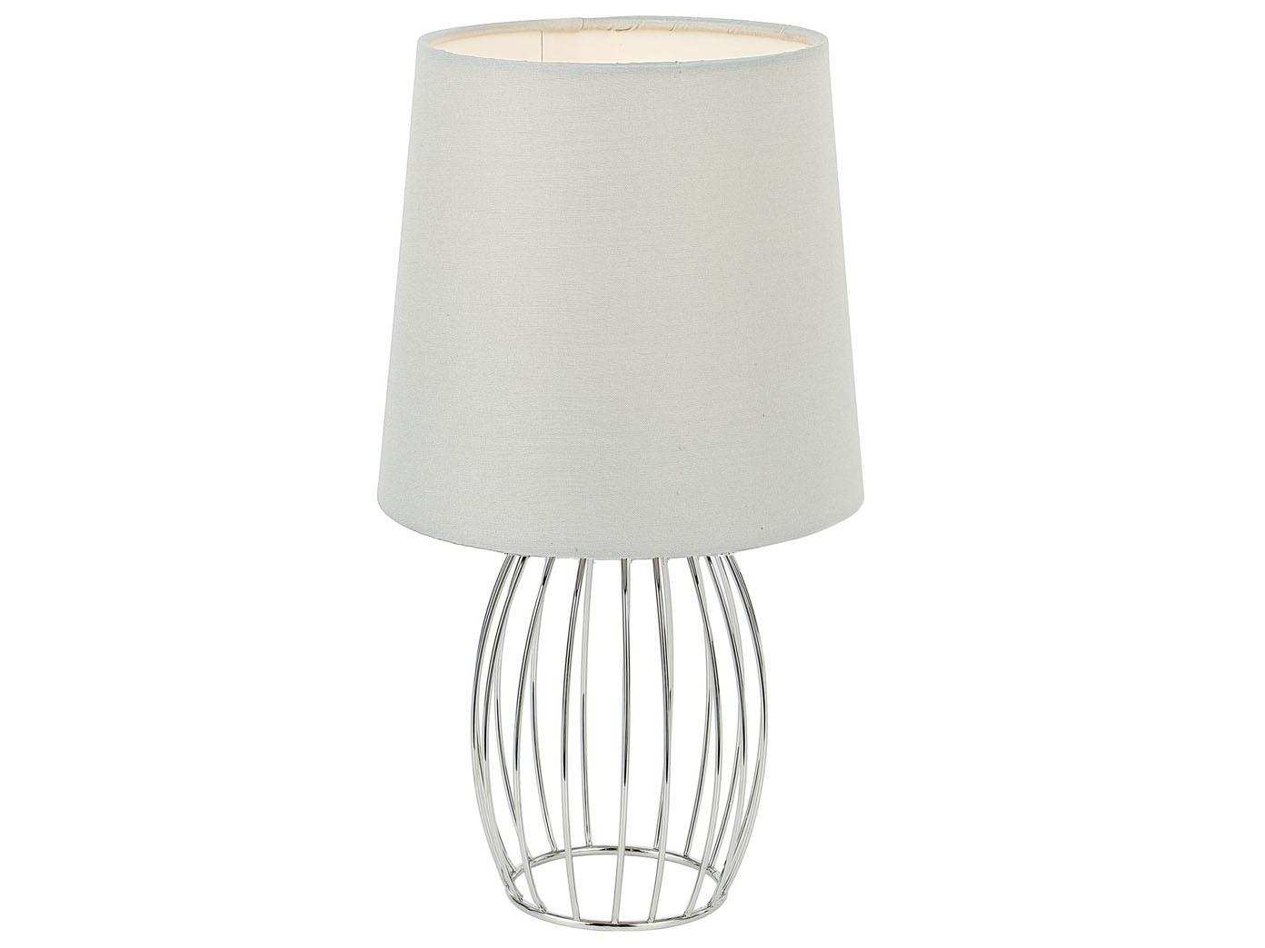Design Tischleuchte modern mit LED Textilschirm grau Tischlampe Wohnzimmer Flur  Kaufen bei
