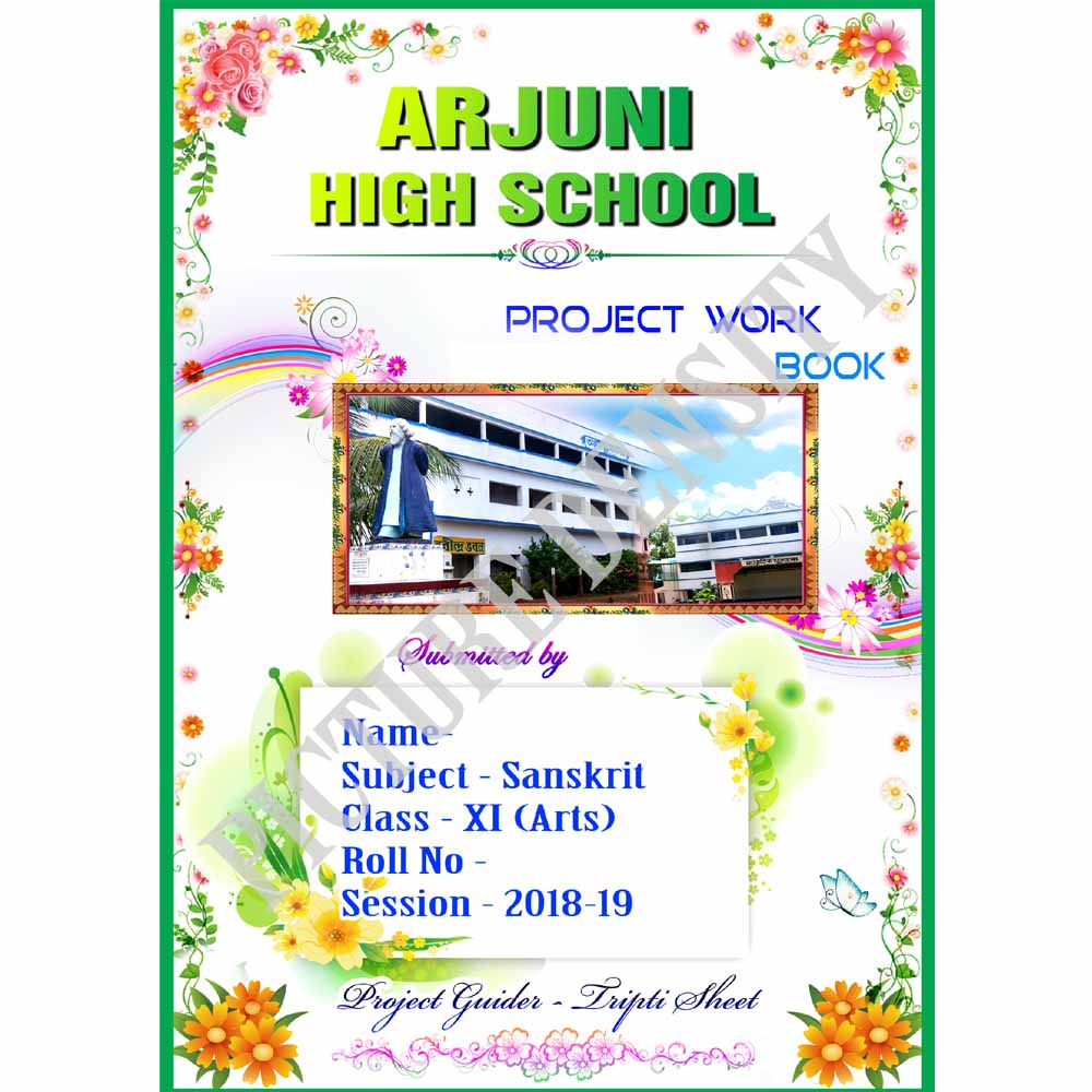 School Project Front Page Design New Look Sub Sanskrit Psd Picture Density