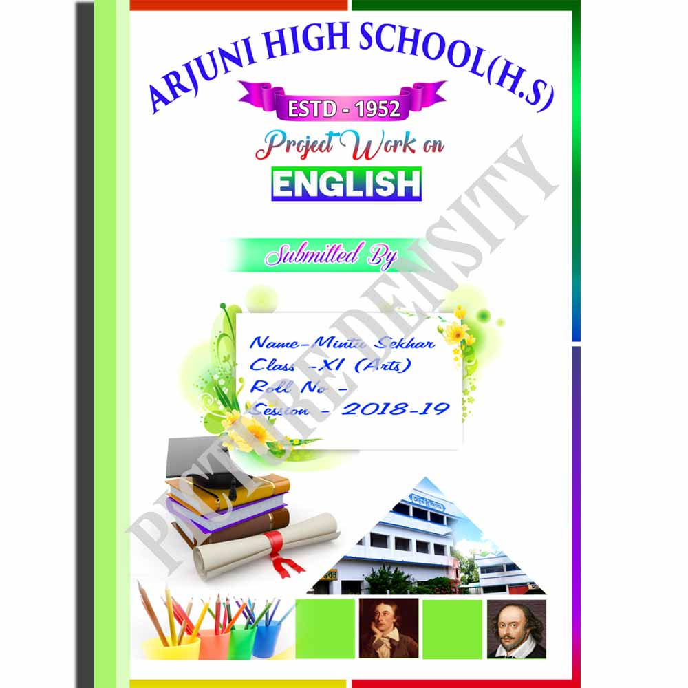 Simple School Project Front Page Design Sub English Psd Picture Density