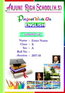 English Front Page For School Project Psd English Cover Page Picture Density Front Page Psd File