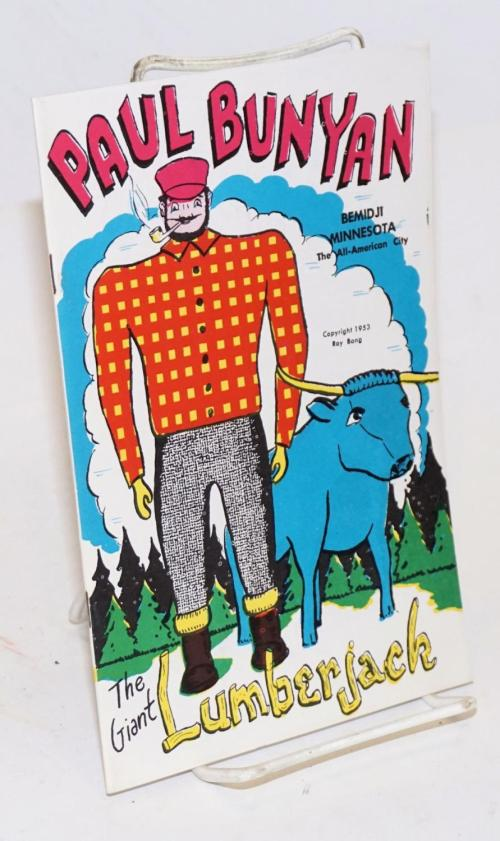 small resolution of paul bunyan the giant lumberjack bang ray