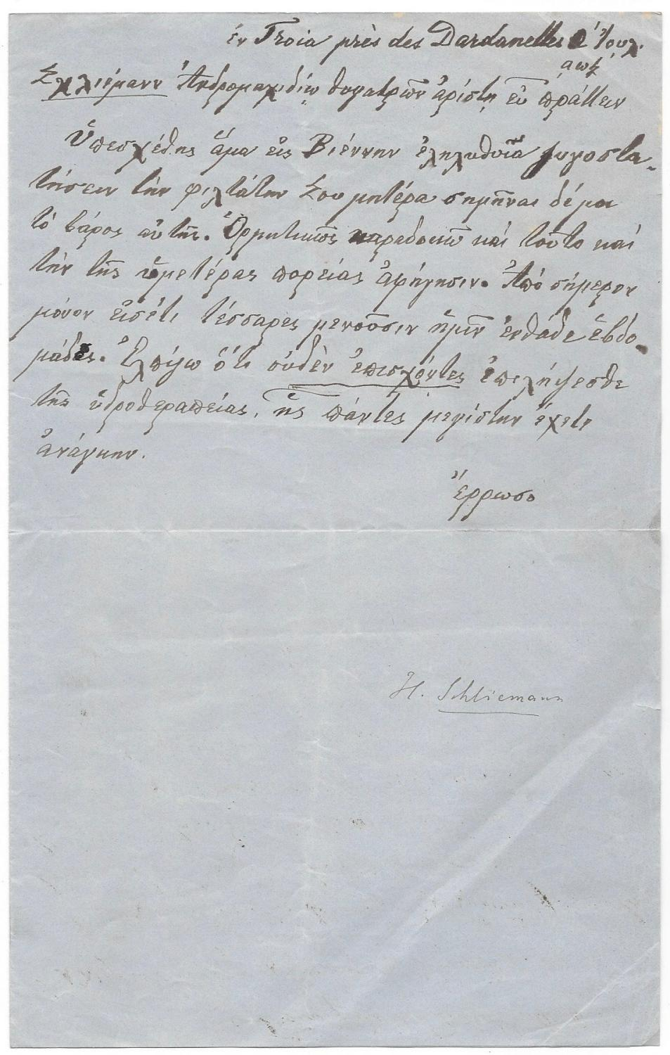 Autograph Letter to His Daughter in Greek. Around 1888 by