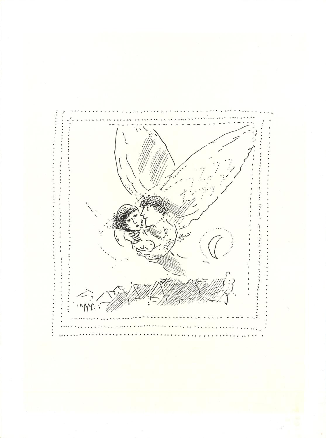 Marc Chagall-Aaron's Wedding-1999 Serigraph by Chagall
