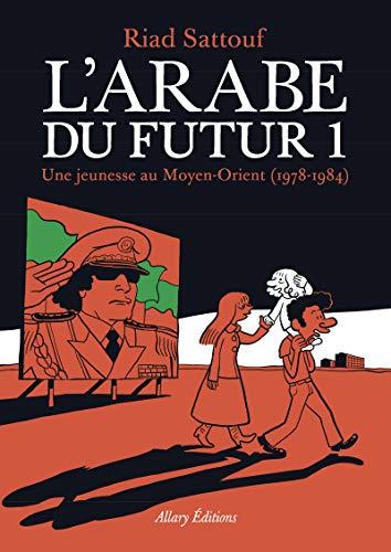 Riad Sattouf Abdel-razak Sattouf : sattouf, abdel-razak, 9782370730145:, L'arabe, Futur, (French, Edition), AbeBooks, Sattouf:, 2370730145
