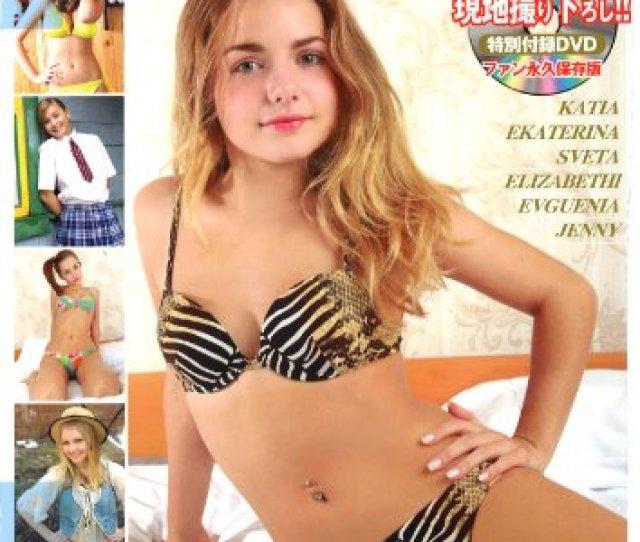Beautiful Russian Teenage Girls Photo Book Japan Import Sexy Super