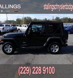 used 2006 jeep wrangler se suv for sale in thomasville ga [ 4096 x 3072 Pixel ]