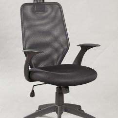 Posture Sensor Chair Modern Barrel Ergonomic Mesh Memory Foam Office
