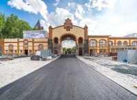 Garage & Stellplatz mieten in Gieen (Kreis
