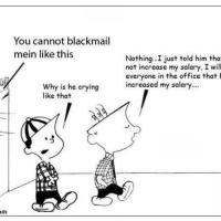 Funny Cartoon - How to get Hike in Salary