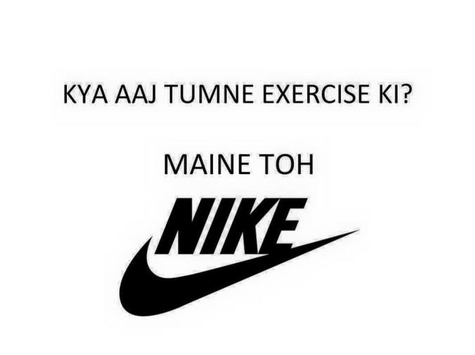 workout or nike