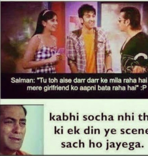 Salman's reaction on Ranbeer Katrina wedding
