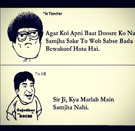 Teacher bana sabse bada bewakoof - funny hindi joke