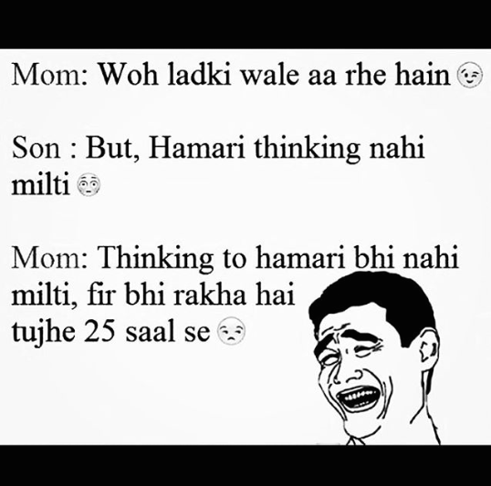 Son mom conversation over ladki wale - hilarious meme