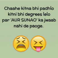 The question in every conversation - aur sunao