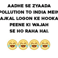 Major reason behind Pollution these days - hookah and cigarette