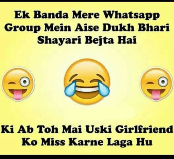dukh-bhari-shayari-on-whatsapp-group